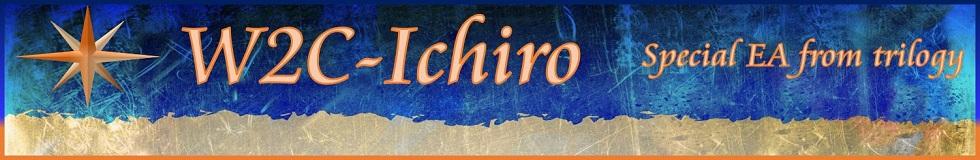 ichiro-head-980x160