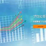 FX業者と投資助言業者の FXソーシャルトレードサービス